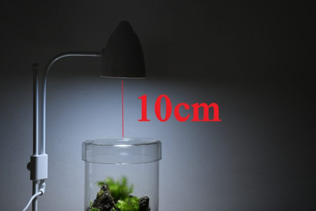 LEDとの距離は10cm